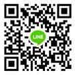 南伊豆磯釣り渡船Line友だち募集しています!